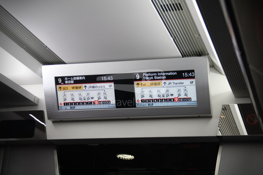 Narita Express 30 Narita Airport Terminal 1 Shinjuku 083