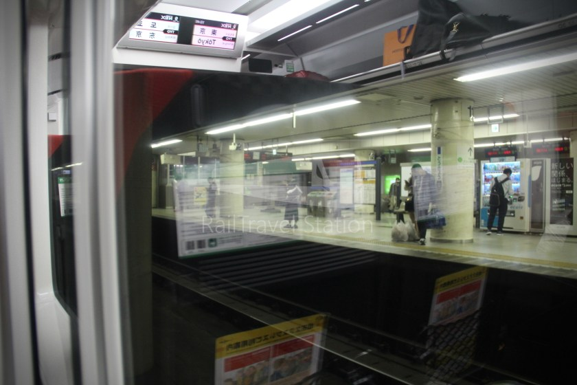 Narita Express 30 Narita Airport Terminal 1 Shinjuku 084