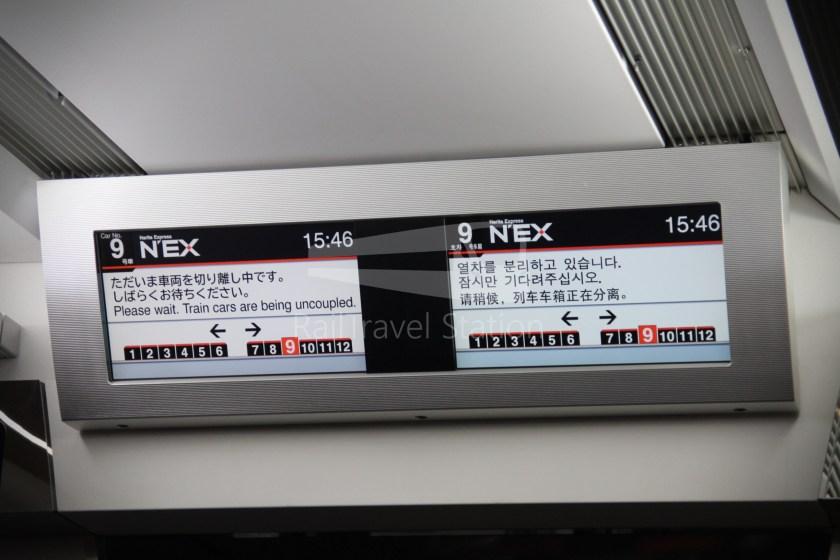 Narita Express 30 Narita Airport Terminal 1 Shinjuku 085