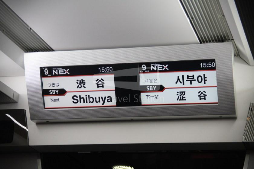Narita Express 30 Narita Airport Terminal 1 Shinjuku 086