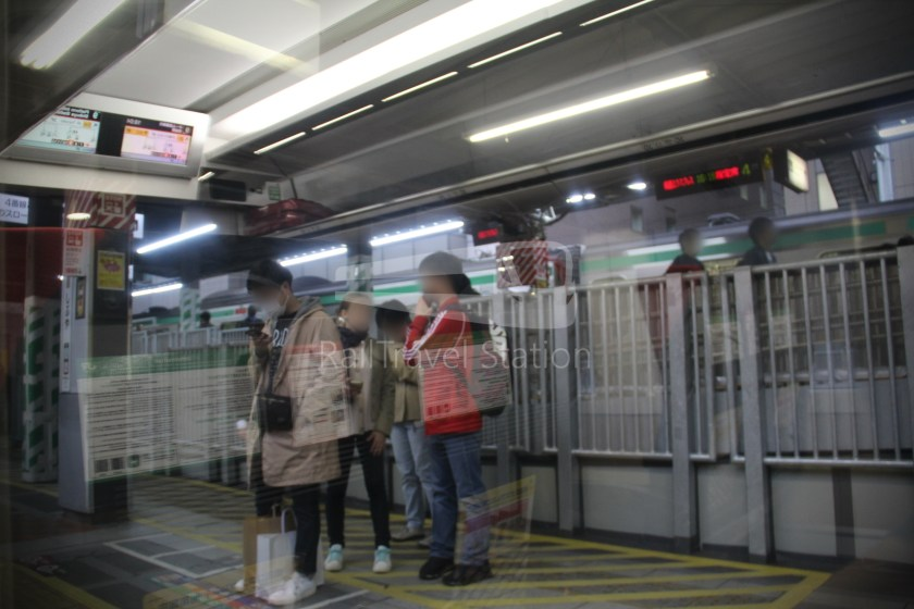 Narita Express 30 Narita Airport Terminal 1 Shinjuku 090