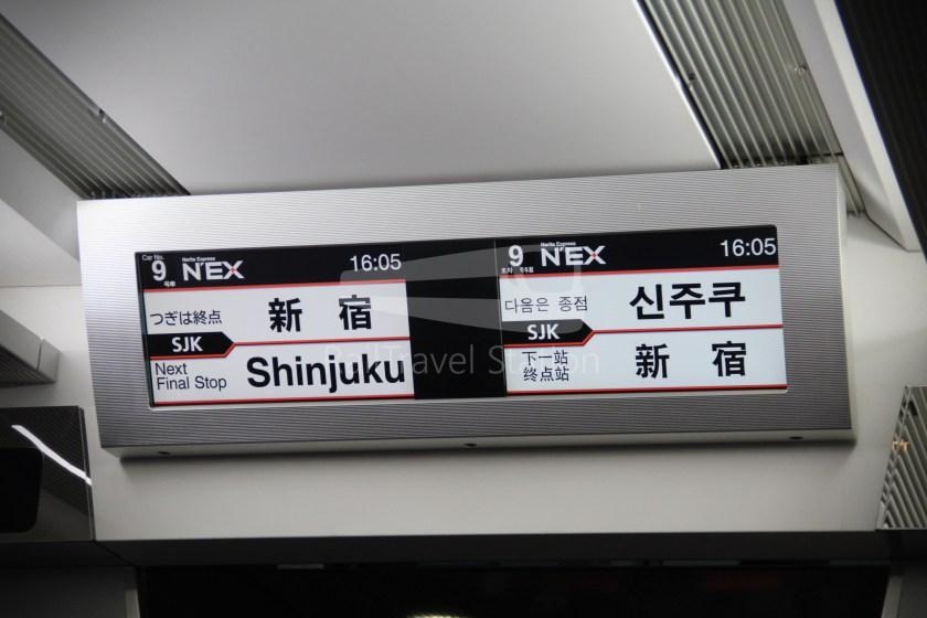 Narita Express 30 Narita Airport Terminal 1 Shinjuku 091