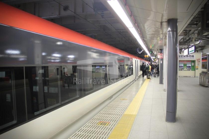 Narita Express 30 Narita Airport Terminal 1 Shinjuku 095