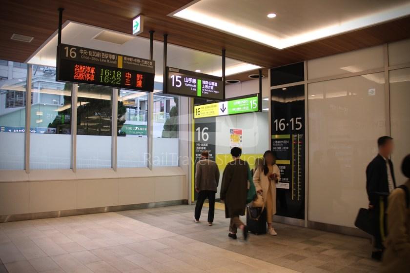 Narita Express 30 Narita Airport Terminal 1 Shinjuku 101
