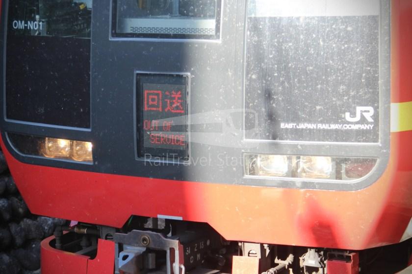 Nikko 8 Tobu-Nikko Shinjuku 013