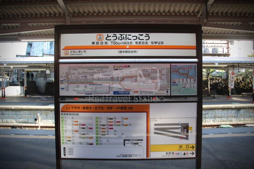 Nikko 8 Tobu-Nikko Shinjuku 017