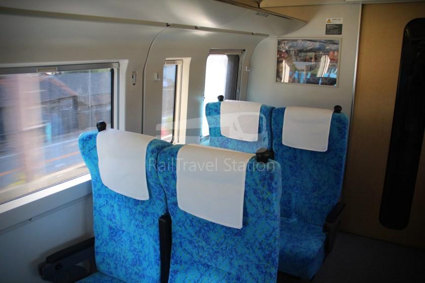 Nikko 8 Tobu-Nikko Shinjuku 038