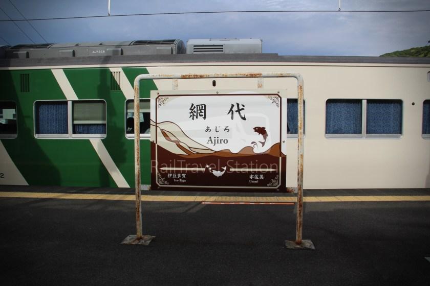 Odoriko 114 Izukyu-Shimoda Tokyo 086