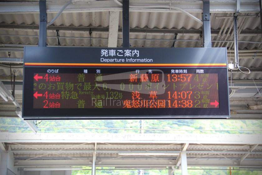 Revaty Aizu 132 Kinugawa-Onsen Shimo-Imaichi 011