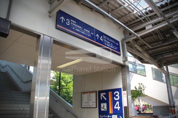 Revaty Aizu 132 Kinugawa-Onsen Shimo-Imaichi 013