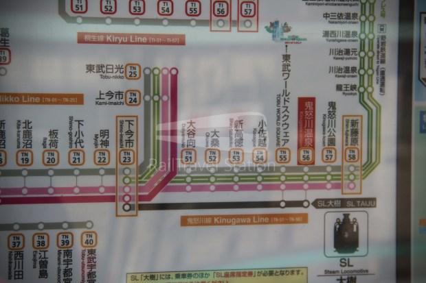 Revaty Aizu 132 Kinugawa-Onsen Shimo-Imaichi 019