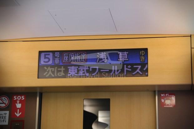 Revaty Aizu 132 Kinugawa-Onsen Shimo-Imaichi 033