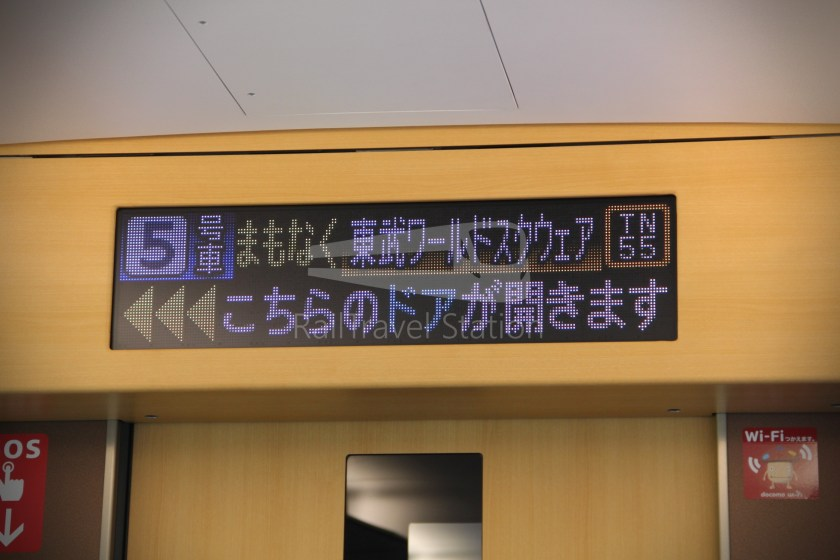 Revaty Aizu 132 Kinugawa-Onsen Shimo-Imaichi 036