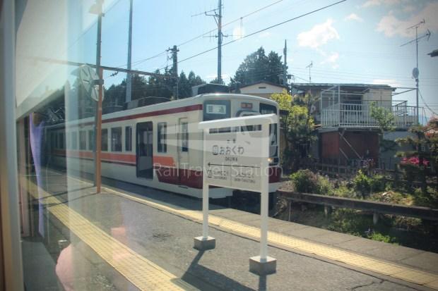 Revaty Aizu 132 Kinugawa-Onsen Shimo-Imaichi 050