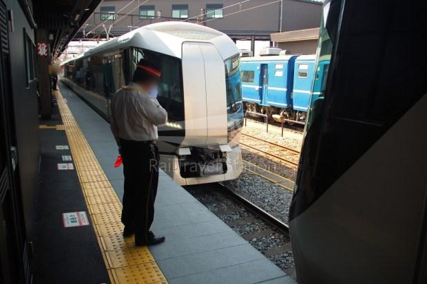 Revaty Aizu 132 Kinugawa-Onsen Shimo-Imaichi 071