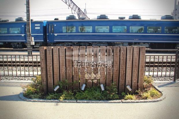 Shimo-Imaichi SL Exhibition Hall and Turntable Square 008