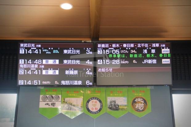 Shimo-Imaichi SL Exhibition Hall and Turntable Square 032