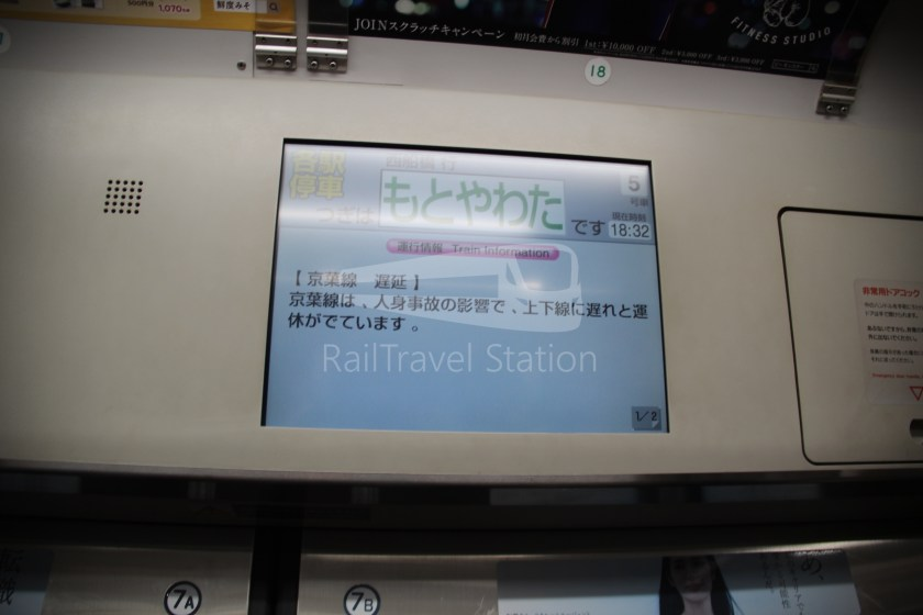 Sobu Line Tokyo Nishi-Funabashi 012