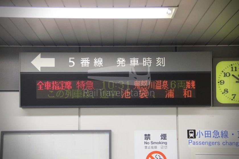 Spacia Kinugawa 3 Shinjuku Kinugawa-Onsen 009