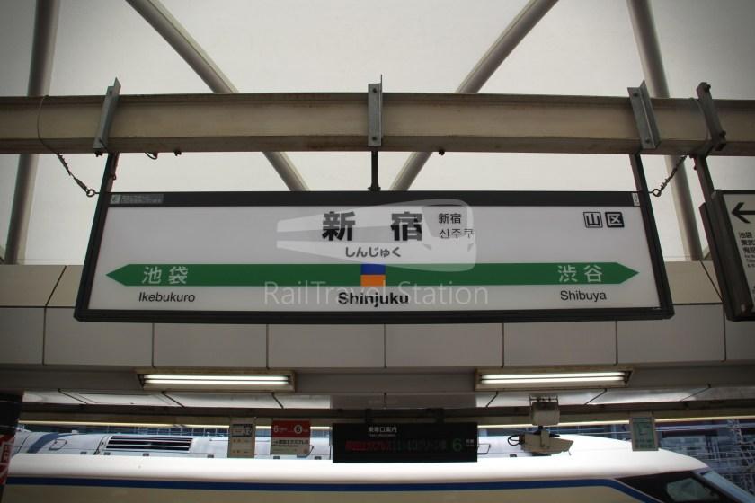 Spacia Kinugawa 3 Shinjuku Kinugawa-Onsen 017
