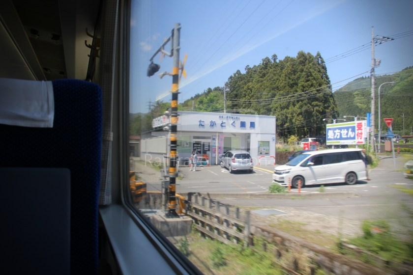 Spacia Kinugawa 3 Shinjuku Kinugawa-Onsen 110