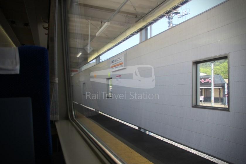 Spacia Kinugawa 3 Shinjuku Kinugawa-Onsen 112