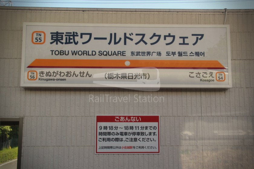 Spacia Kinugawa 3 Shinjuku Kinugawa-Onsen 113