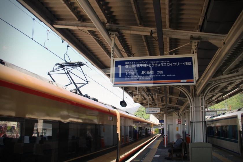 Spacia Kinugawa 3 Shinjuku Kinugawa-Onsen 127