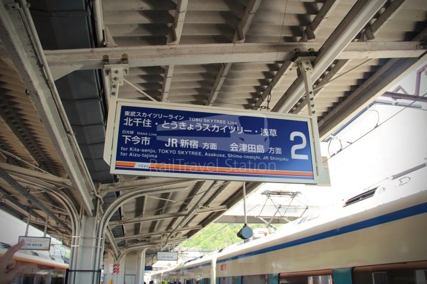 Spacia Kinugawa 3 Shinjuku Kinugawa-Onsen 128