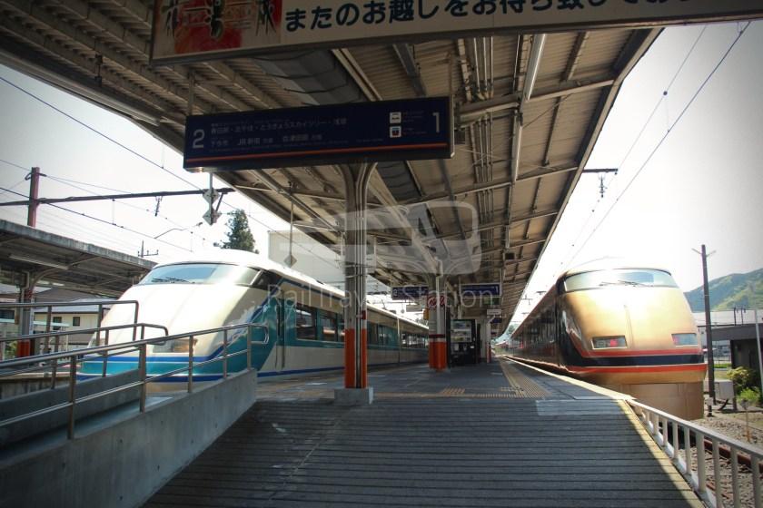 Spacia Kinugawa 3 Shinjuku Kinugawa-Onsen 132