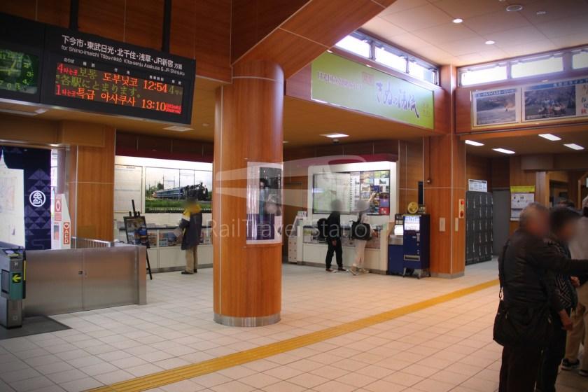 Spacia Kinugawa 3 Shinjuku Kinugawa-Onsen 138