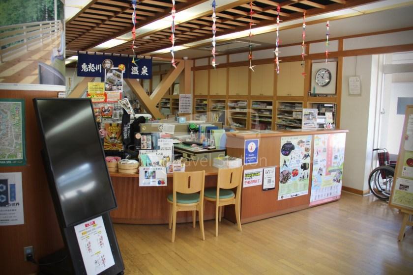Spacia Kinugawa 3 Shinjuku Kinugawa-Onsen 147