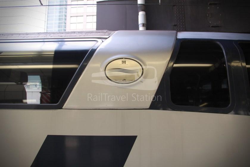 Super View Odoriko 3 Shinjuku Izukyu-Shimoda 014