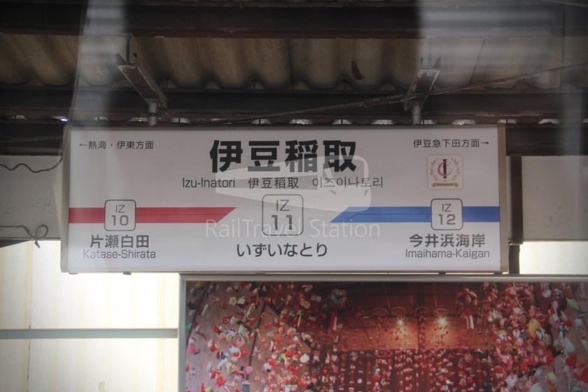 Super View Odoriko 3 Shinjuku Izukyu-Shimoda 108