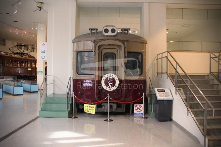 Tobu Museum 036