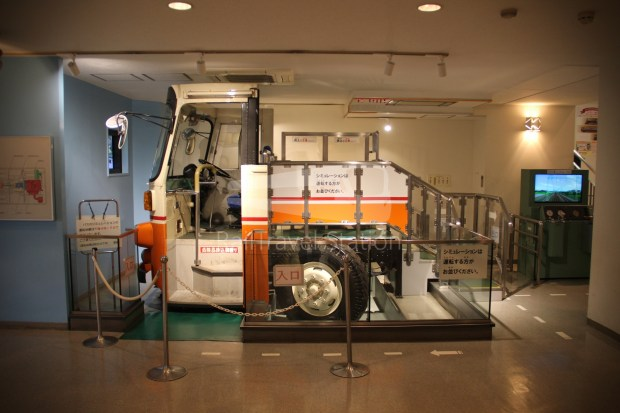 Tobu Museum 049