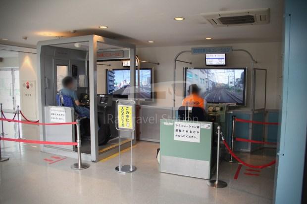 Tobu Museum 051