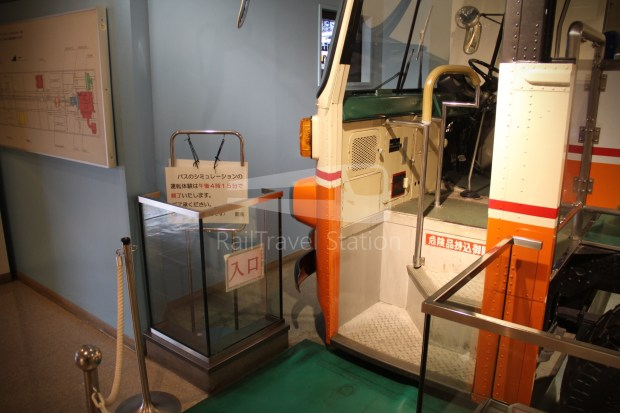 Tobu Museum 095