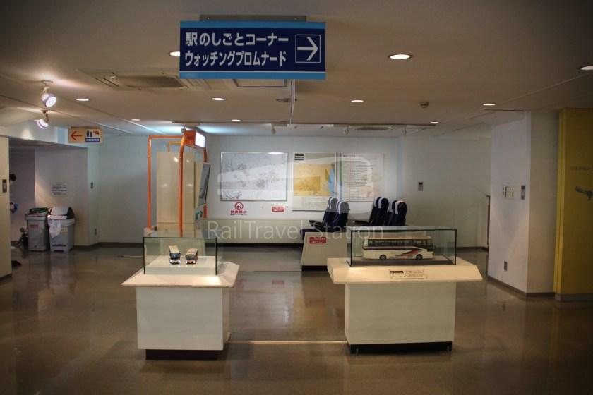 Tobu Museum 101