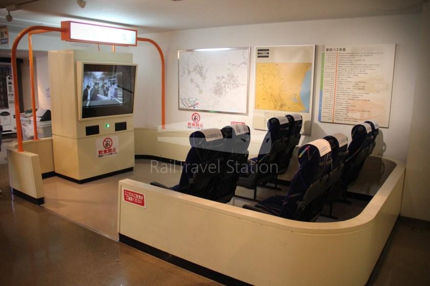 Tobu Museum 102
