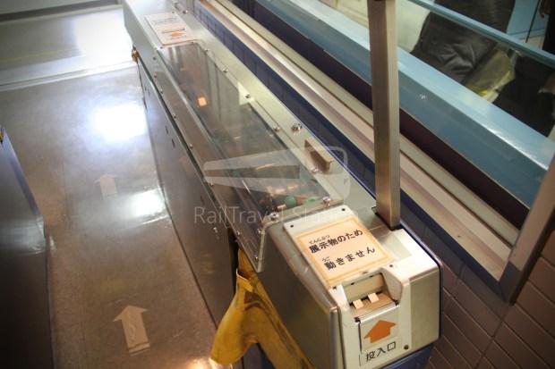 Tobu Museum 104