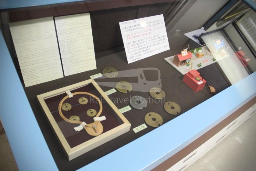 Tobu Museum 107