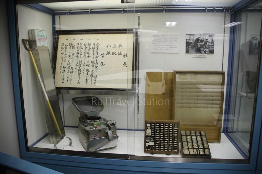 Tobu Museum 109