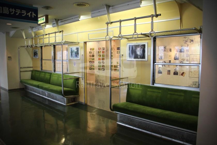 Tobu Museum 126
