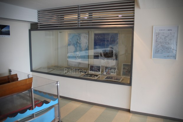 Tobu Museum 132