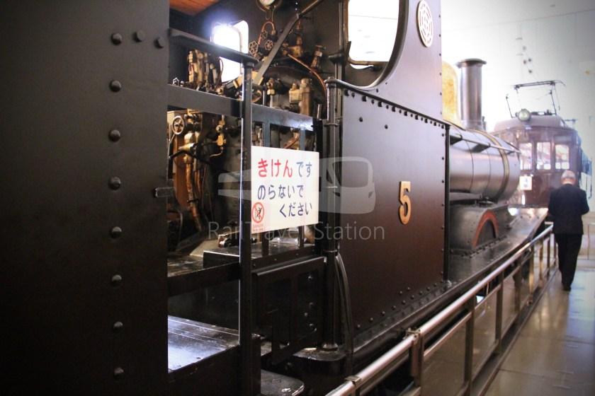 Tobu Museum 158