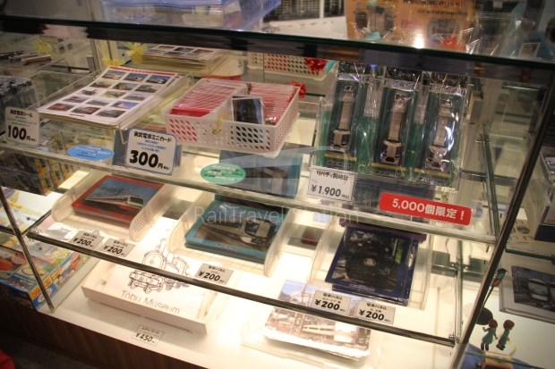 Tobu Museum 167