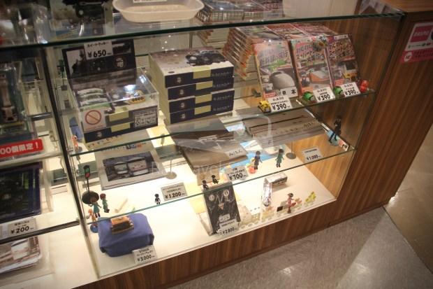 Tobu Museum 168