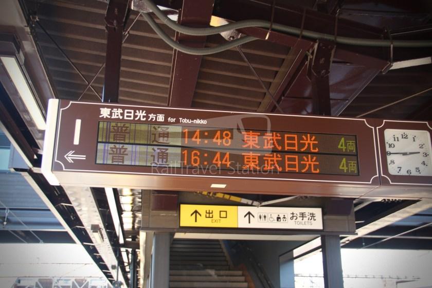 Tobu Nikko Line Local Shimo-Imaichi Tobu-Nikko 001