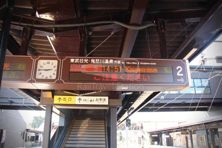 Tobu Nikko Line Local Shimo-Imaichi Tobu-Nikko 002